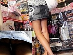 Lengthy legged cutie jeans up petticoat